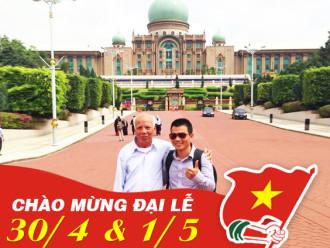 Tour du lịch lễ 30/4: Malaysia – Singapore 4 ngày 3 đêm